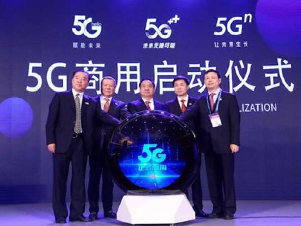 5G network launch